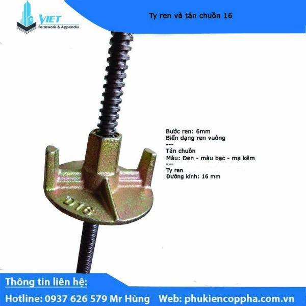 Ty ren bát chuồn D16 (bộ gồm 1 ty 1 mét và 1 bát)